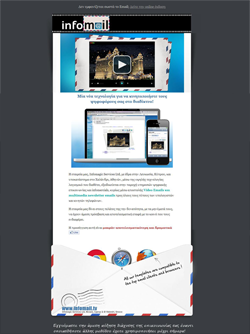 infomail video email